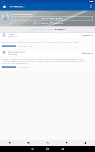 screenshot of Спортмастер – интернет-магазин version 3.1.0