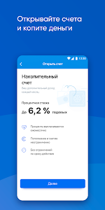 screenshot of Телекард 2.0 version 1.1.28