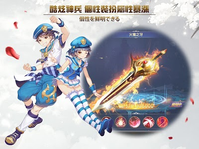 screenshot of 永恆:宿命起源 version 25.1.2