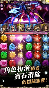 screenshot of 神魔之塔 version 12.31