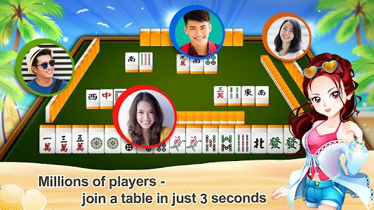 screenshot of 麻將 神來也麻將(Taiwan Mahjong) version 9.9