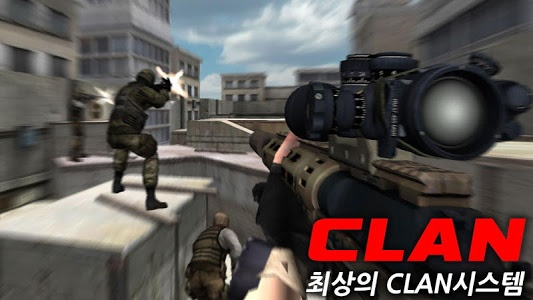 screenshot of SpecialSoldier - Best FPS version 3.0.1