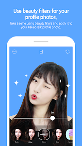 screenshot of KakaoTalk Cheez version Varies with device