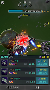 screenshot of 탭 스페이스 (Tap Space) version 1.0