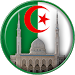 Download Adan Algerie - prayer times 1.7.6 APK