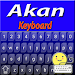 Download Akan keyboard: Neon Blue Keyboard 0.1 APK