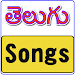 All Telugu Songs