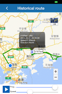 screenshot of AnyTracking GPS Tracker APP version 5.2.14