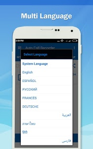 screenshot of Auto Call Recorder 2018 version 1.49