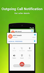 screenshot of Auto Call Recorder 2016 version 1.16
