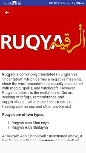 screenshot of Ruqyah for Jinn & Evil Eye version 2.1