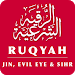 Ruqyah for Jinn & Evil Eye