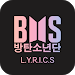 BTS Lyrics & BTS Wallpaper for Army (Offline)