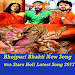 Bhojpuri Bhakti Video Song NEW