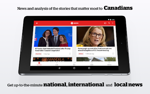 screenshot of CBC News version Varies with device