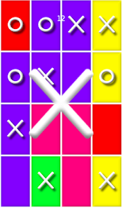 screenshot of Don't Touch The X Free version 1.5