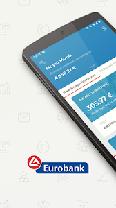 screenshot of Eurobank Mobile App version Varies with device