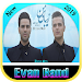 Download Evan Band 2019 - جديد ایوان بند بدون اينترنت 1.3 APK