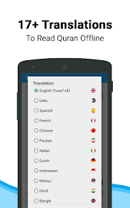 screenshot of Qibla Connect® Find Direction version 3.6