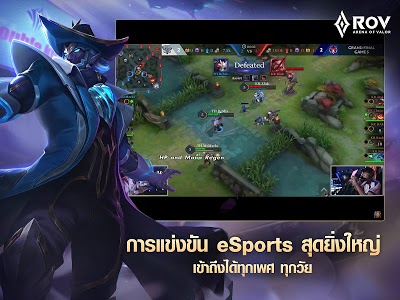 screenshot of Garena RoV: Mobile MOBA version 1.33.1.7