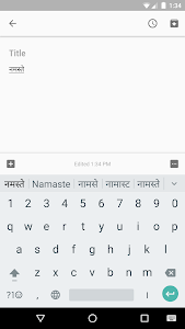 screenshot of Google Indic Keyboard version Varies with device