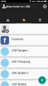 screenshot of Invite More for LINE-Game version 3.9.3