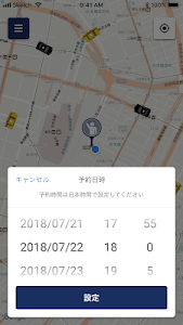 screenshot of JapanTaxi version 4.3.3