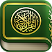 Download JustQuran 3.0.0 APK