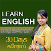 Learn English in Tamil - Complete Speaking Course