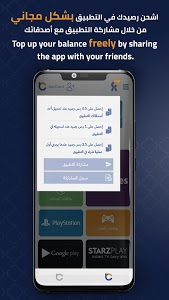screenshot of Like Card version 1.165