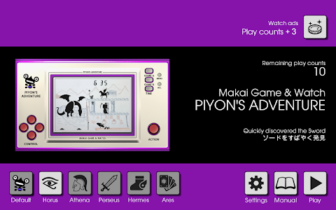 screenshot of Makai Game & Watch No.05 - PIYON'S ADVENTURE version 1.06