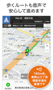 screenshot of NAVITIME - Map & Transfer Navi version Varies with device