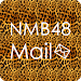 Download NMB48 Mail 1.0.7 APK