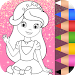 Princess Coloring Book \u2764