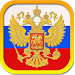 Russian Law Reference Free