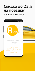 screenshot of Rutaxi.Online version 3.25.8