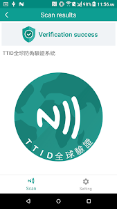 screenshot of TTID Global anti-counterfeiting verification version 1.9