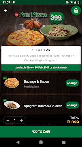 screenshot of The Pizza Company 1112. version 2.5.7.2022