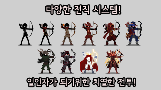 screenshot of The Shadow Archer version 1.4.2