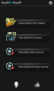 screenshot of TouchRetouch version 3.2.3