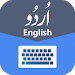 Urdu English Keyboard Color Background & Emoji
