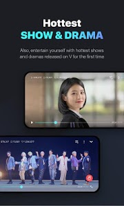 screenshot of V LIVE version Varies with device