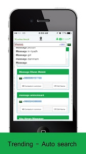 screenshot of Number bouk: real & caller ID,Dalily Saudi number version 1.6