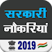 Download job search in india 1.8 APK