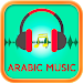 top arabic songs and music