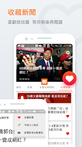 screenshot of udn News version Varies with device